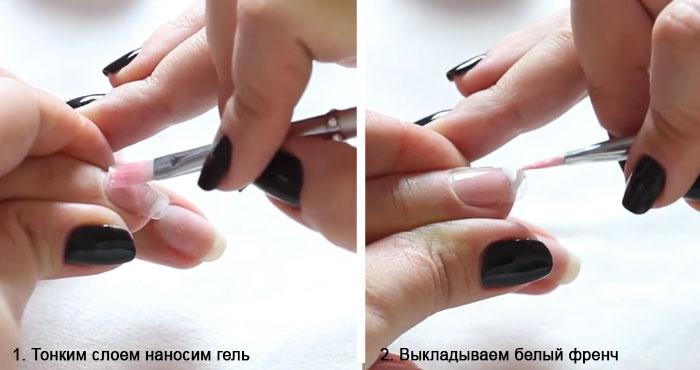 Наращивание ногтей гелем в домашних условиях для начинающих